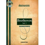 Ludwig van Beethoven Vol. 1 [10CD] 2008 DeAgostini