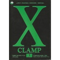 X Clamp tom 3